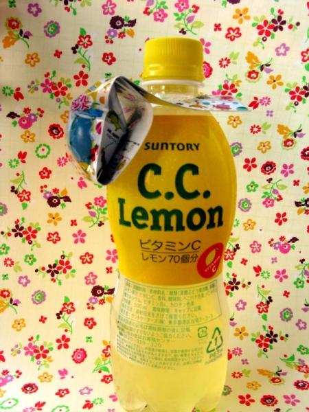 cclemon