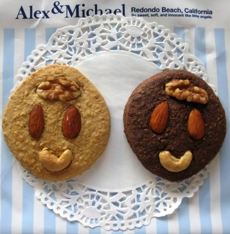 happycookies