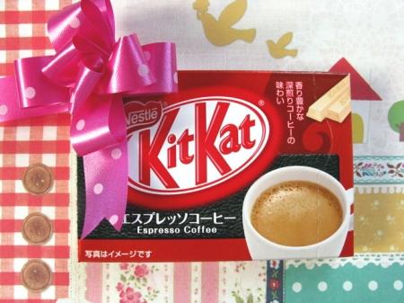 kitkatcoffee