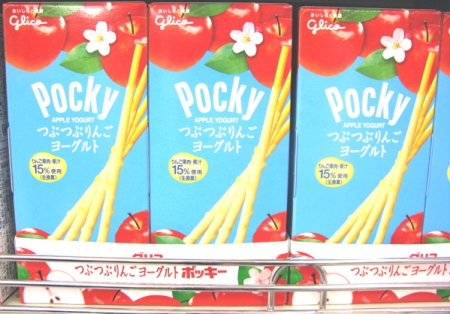 pockyappleyogurt