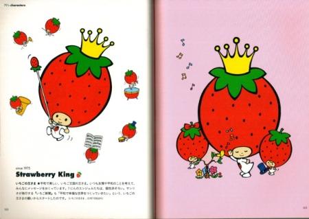 strawberryking