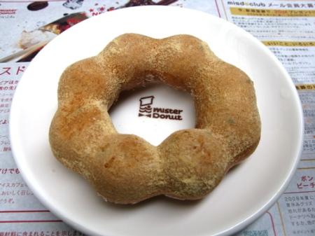 tofudonut
