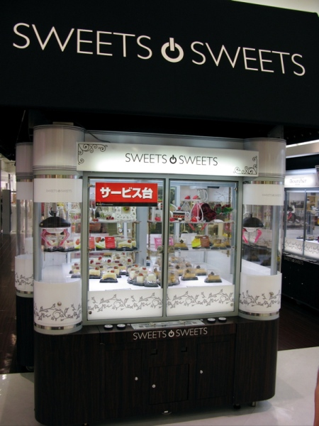 sweetsskilltester