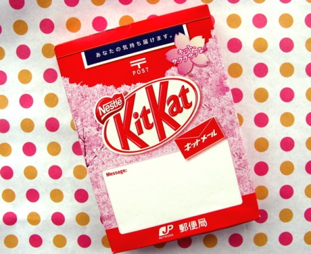 kit-kat post