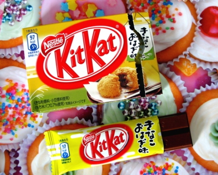 kitkat in pack