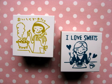 zakka stamps