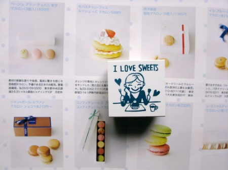 sweets stamp